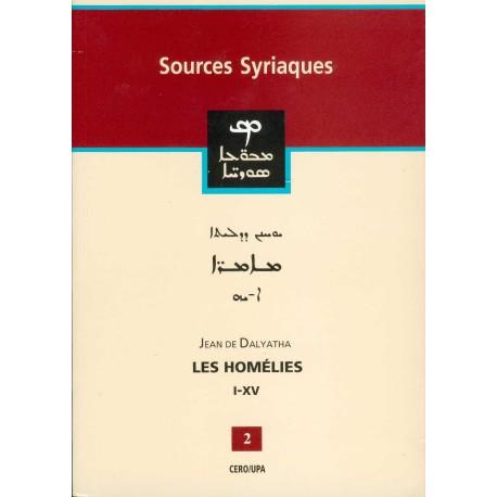 Les Homélies I-XV Jean de Dalyatha